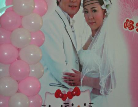 Un matrimonio cinese