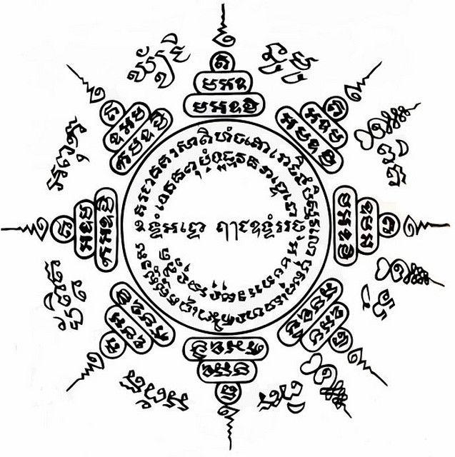 magici tatuaggi thailandesi Sak Yant, il Paed Tidt