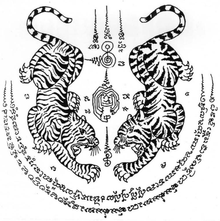 i magici tatuaggi thailandesi Sak Yant, il YANT SUEA