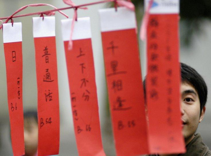 indovinelli appesi per la festa delle lanterne in Cina