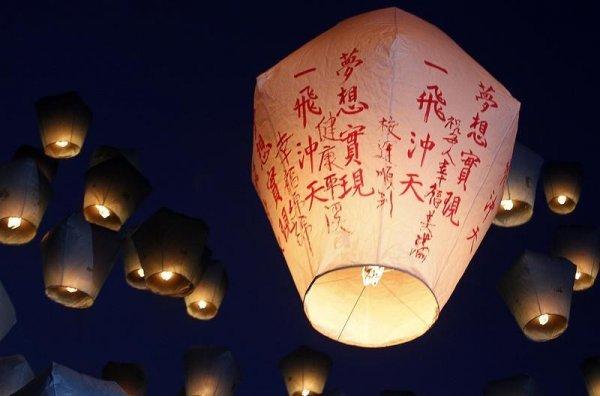 Festa delle lanterne a Taipei